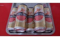 Aranyfácán dobozos sör 4%  0,5L