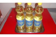 Sztár finomított napraforgó olaj